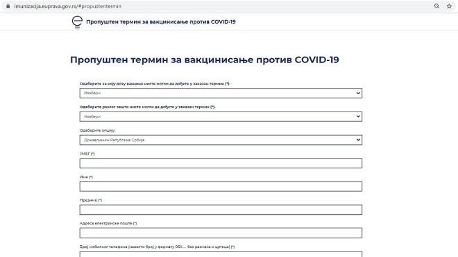 Portal eUprava: Nove usluge vezane za vakcinisanje protiv COVID-19