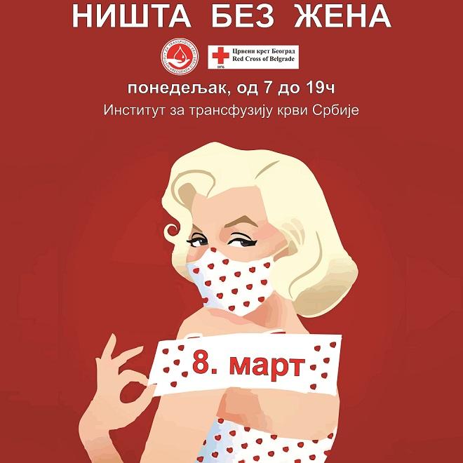 ITKS: Dobrovoljno davanje krvi za Osmi mart - Ništa bez žena!