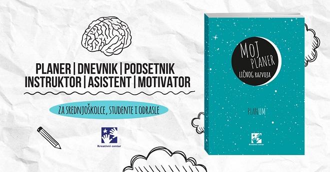Kreativni centar: Aleksandra Šarović Atanasovska: Moj planer ličnog razvoja - PlanUM