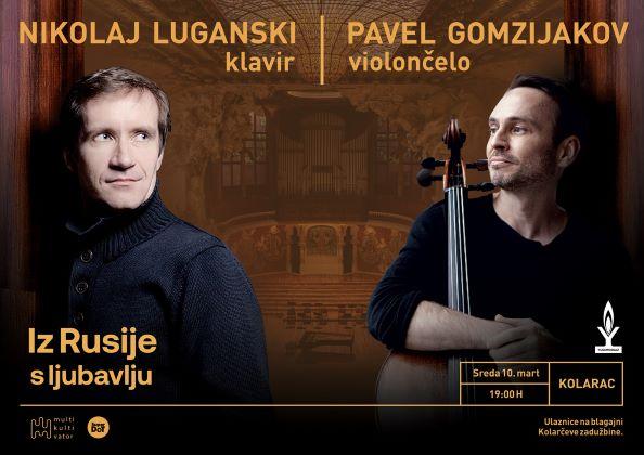 Nikolaj Luganski i Pavel Gomzijakov: Iz Rusije s ljubavlju