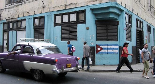 67. i 68. Martovski festival: Havana Dreams