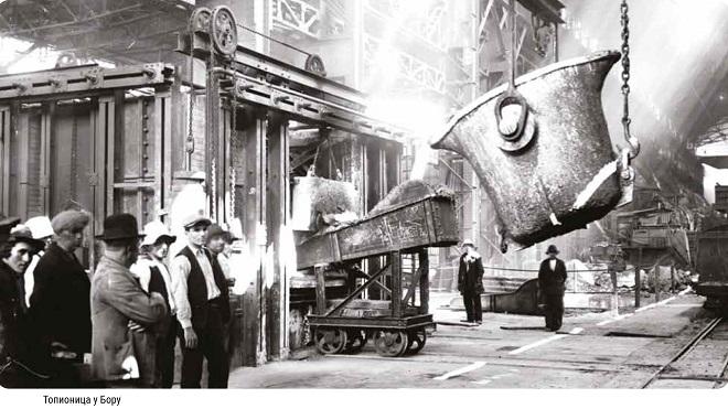 """Muzej nauke i tehnike: Izložba """"Nije zlato sve što sija"""""""
