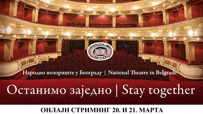 Narodno pozorište: Tri predstave besplatno ONLINE
