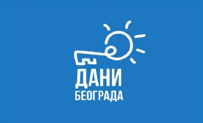 Dani Beograda 2021: Kultura je pobednik