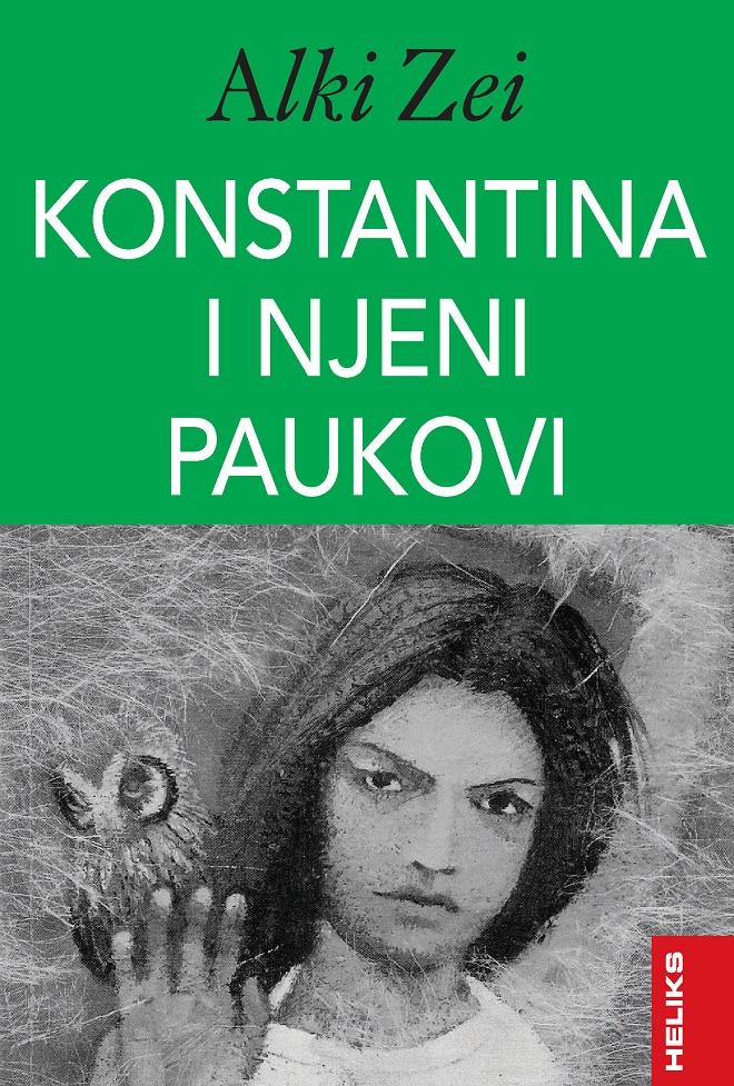 HELIKS: Alki Zei - Konstantina i njeni paukovi
