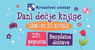 Dani dečje knjige u Kreativnom centru od 2. do 12. aprila 2021.