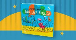 Kreativni centar: Jasminka Petrović - 100 lica stolica