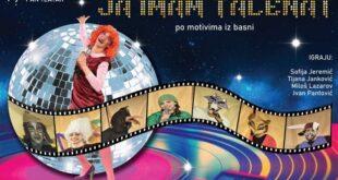 "Pan teatar: Premijera predstave ""Ja imam talenat"""
