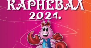Rakovički karneval 2021.