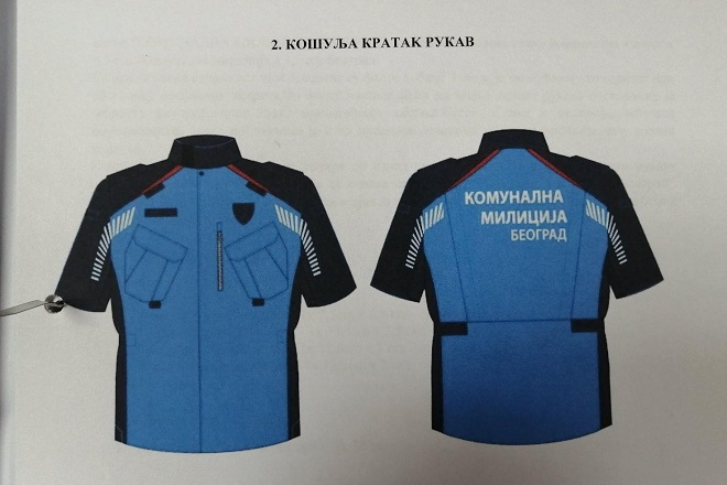 Skupština grada Beograda: Nove uniforme komunalnih milicionera (foto: beograd.rs)