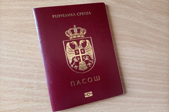 Da li znate... da je srpski pasoš 36. najvredniji na svetu (foto: Nenad Mandić)