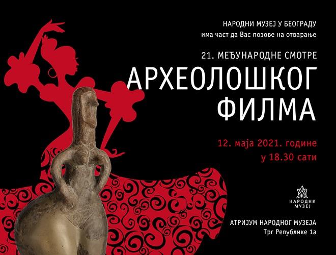 XXI Međunarodna smotra arheološkog filma u Beogradu