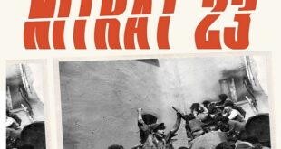 Festival nitratnog filma 2021 (detalj sa plakata)
