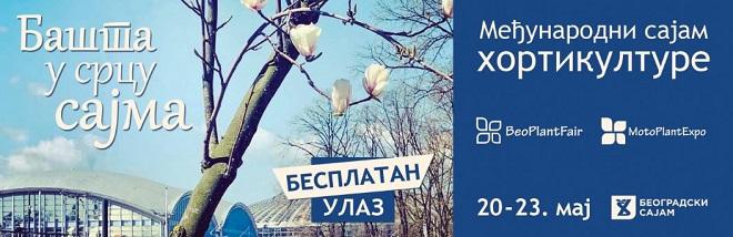 26. Međunarodni sajam hortikulture