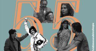 """Ciklus filmova """"Filmski klasici - 55 godina praške škole"""" (detalj sa plakata)"""