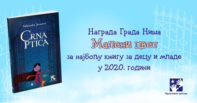 """Knjiga """"Crna ptica"""" dobila Nagradu Grada Niša za najbolju knjigu za decu i mlade u 2020. godini"""