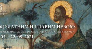 """Dan Narodnog muzeja: Izložba """"Pod zlatnim i plavim nebom"""""""