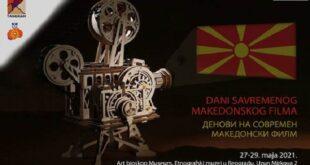 Dani savremenog makedonskog filma u Etnografskom muzeju