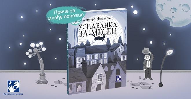 Kreativni centar: Olivera Nedeljković - Uspavanka za Mesec