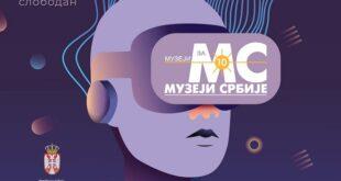 Muzeji za 10 (ilustracija: detalj sa plakata)