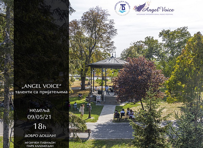Muzički paviljon na Kalemegdanu: Koncert Angel Voice talenata