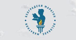 34. Beogradski maraton, 6. jun 2021.