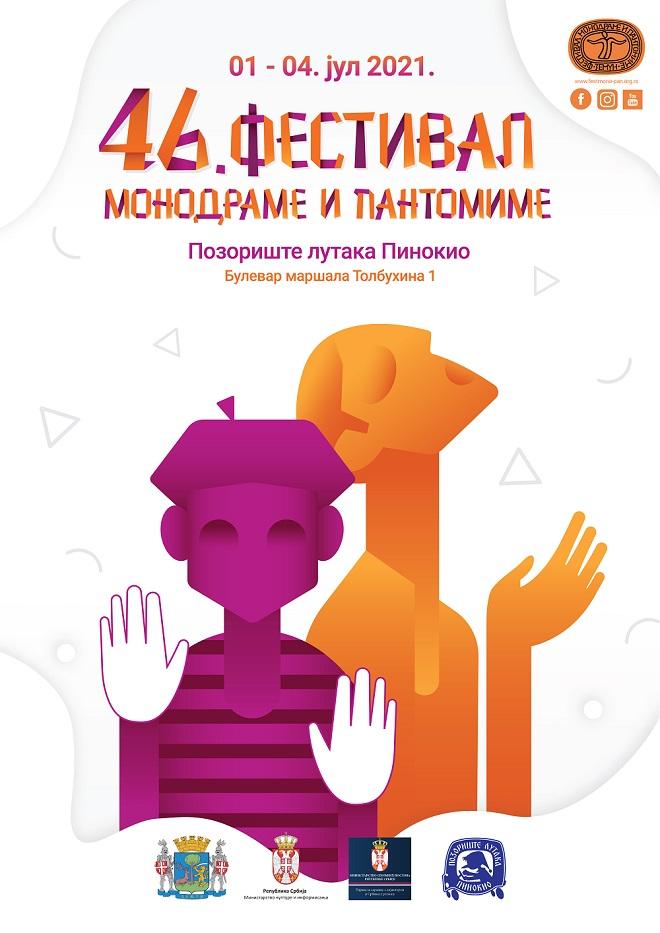 46. Festival monodrame i pantomime u Beogradu