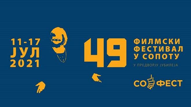 49. Filmski festival u Sopotu