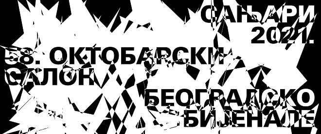 58. Oktobarski salon - Beogradsko bijenale: Sanjari 2021