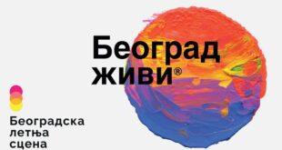 BELEF 2021 - Beogradska letnja scena