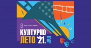 Manifestacija Kulturno leto '21 u Lazarevcu