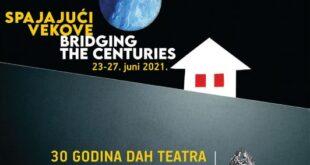 30 godina Dah teatra: Festival Spajajući vekove