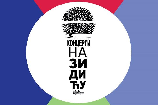 Dom omladine Beograda: Koncerti na Zidiću