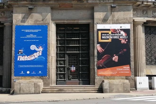 Istorijski muzej Srbije: Muzikom kroz muzej