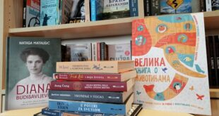Laguna i knjižare Delfi: Noć knjige