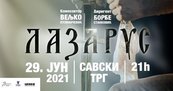"Vidovdan: Simfonijska poema ""Lazarus"" na Savskom trgu"