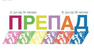 Prepad Fest - Festival alternativne kulture