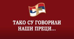 """Manifestacija """"Tako su govorili naši preci"""" u Beogradu"""