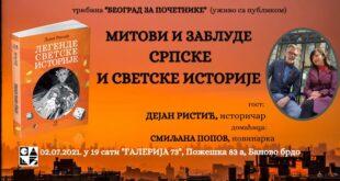 Beograd za početnike: Mitovi i zablude srpske i svetske istorije