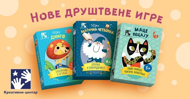 Nove društvene igre: Dingo, Magična četvorka i Mace pecaju