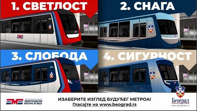 Glasanje za izgled vagona Beogradskog metroa (foto: beograd.rs)