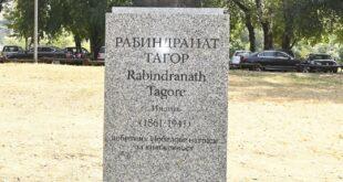 Spomenik Rabindranatu Tagoru u parku Ušće (foto: beograd.rs)