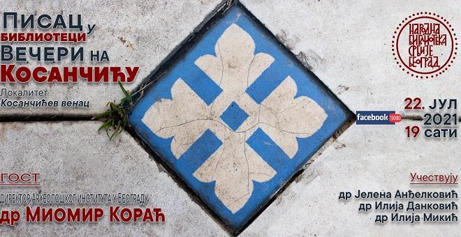 Večeri na Kosančiću: Miomir Korać