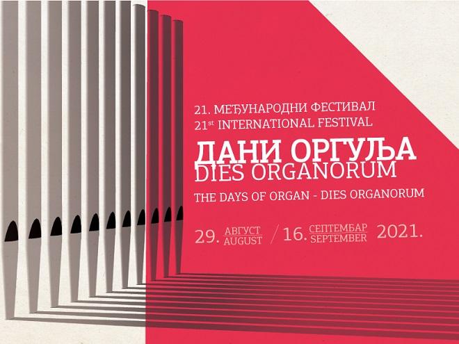 "21. Međunarodni festival ""Dani orgulja - Dies organorum"""