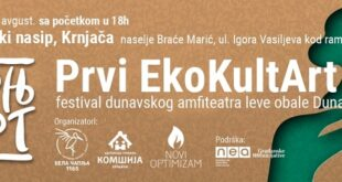 KrnjArt - prvi EkoKultArt festival u Krnjači
