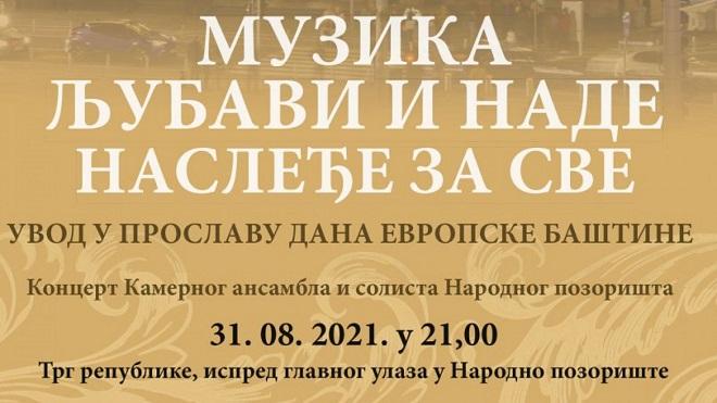 "Koncert ""Muzika ljubavi i nade"" na Trgu republike"