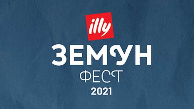 Zemun fest 2021