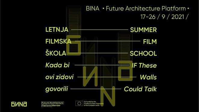 BINA - Letnja filmska škola