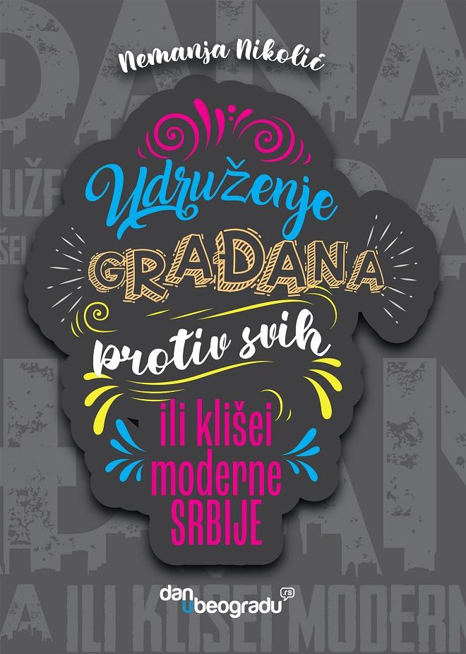 Dan u Beogradu predstavlja: Nemanja Nikolić - Udruženje građana protiv svih ili klišei moderni Srbije