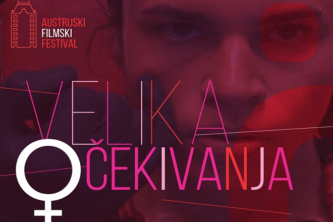 Dani austrijskog filma 2021: Velika očekivanja